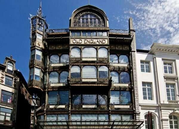 The Old England Building visit Brussels