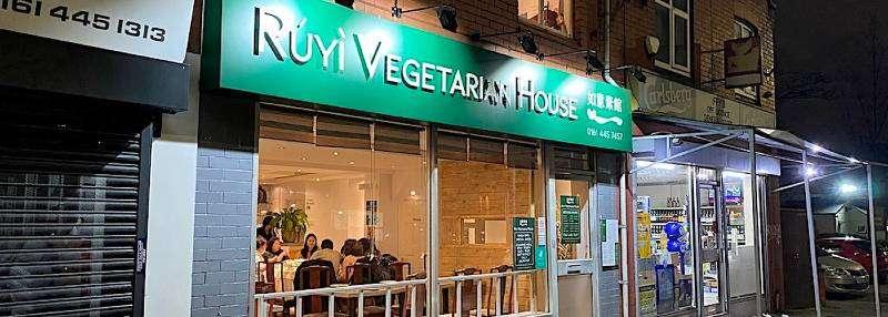 best manchester chinese restaurants